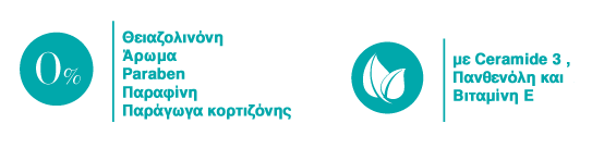 DermoACMReLip Θεραπεια αναπλήρωσης λιπιδίων για Πρόσωπο & Σώμα, 300ml-0